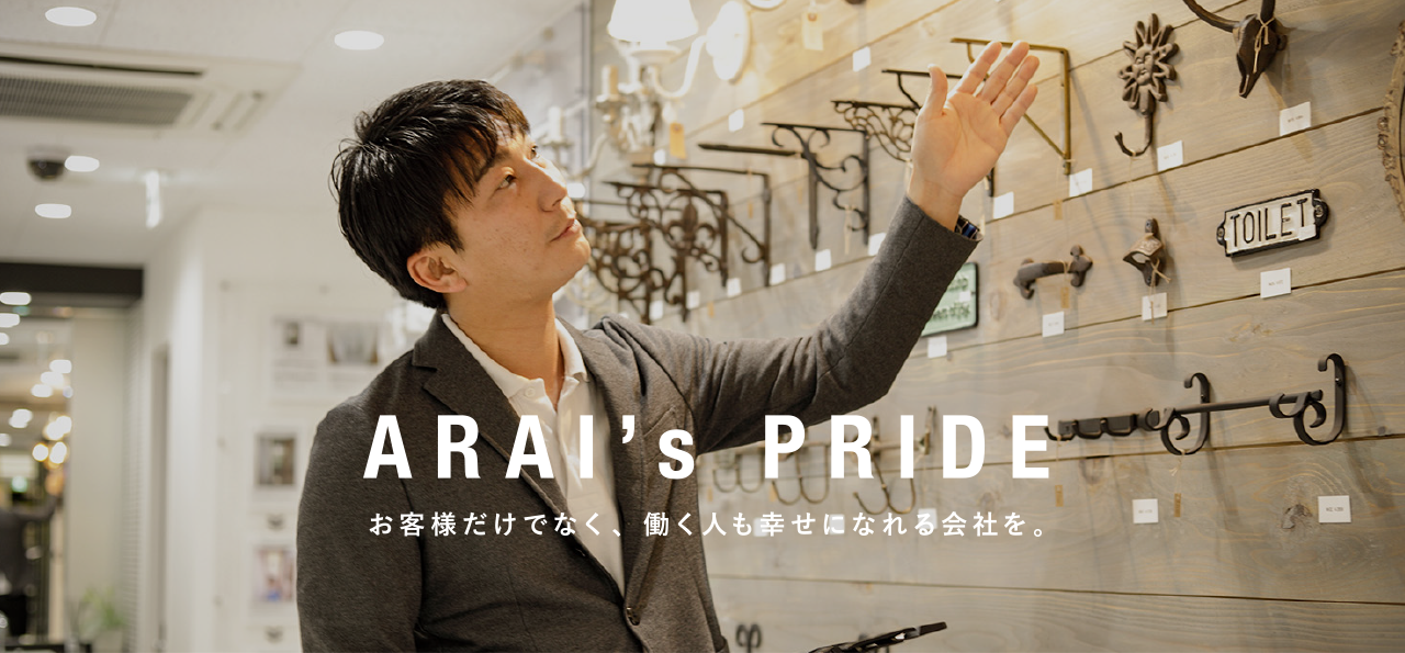 ARAI's PRIDE